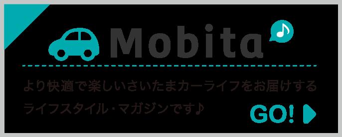 Mobitaに戻る