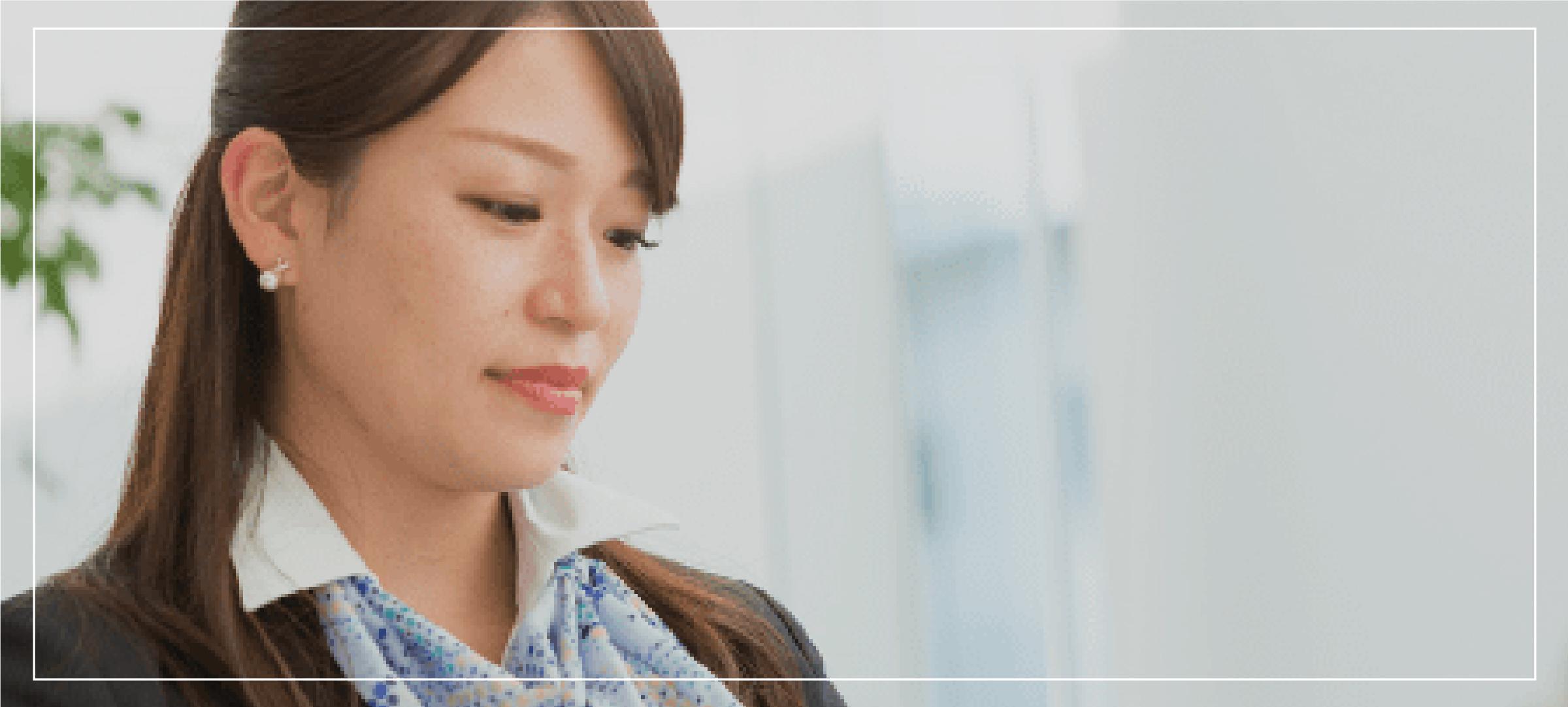 活躍する女性営業