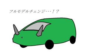 フィットイメージ図